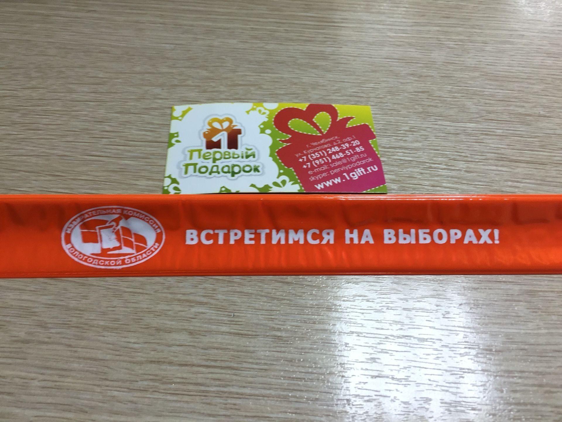 Заказать билет на экспресс до москвы