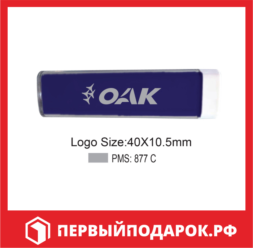 Power bank - OAK