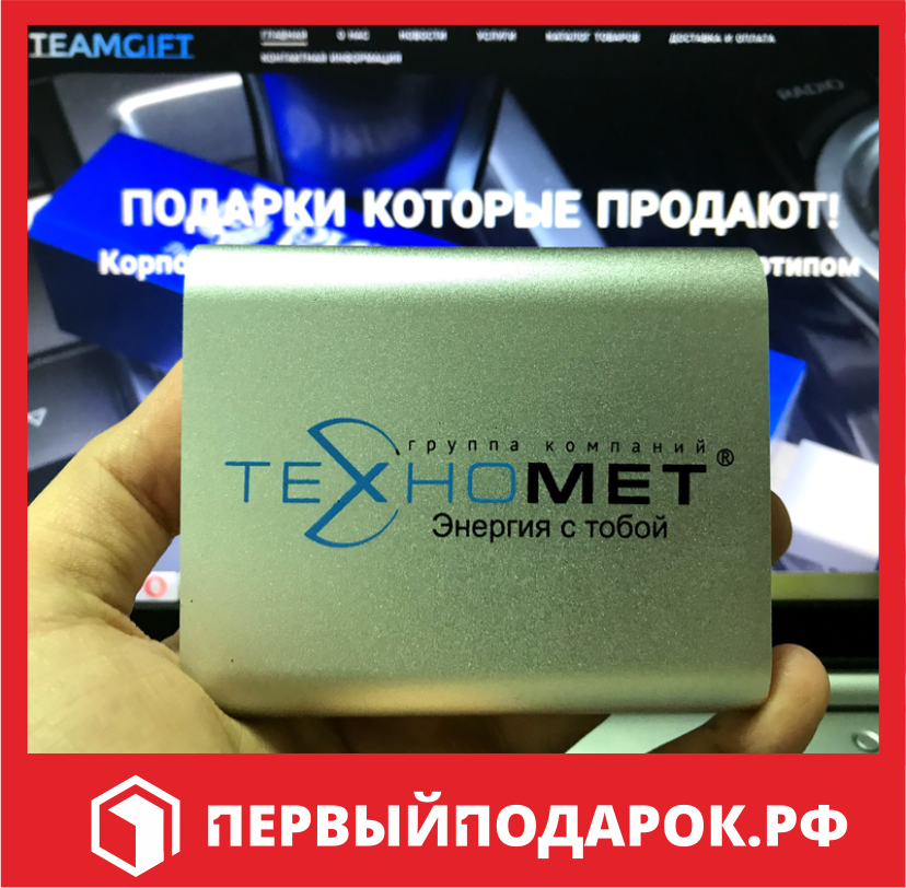 Power bank - ТЕХНОМЕТ