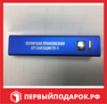 Power bank - ПЧ-5