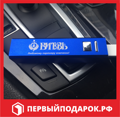 Power bank - ВИТЯЗЬ