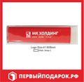 Power bank - МК ХОЛДИНГ