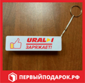 Power bank - URAL 1