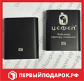 Power bank - ЦЕФЕЙ